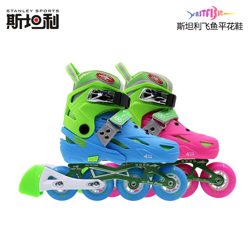 斯坦利-飞鱼儿童休闲平花轮滑鞋,斯坦利轮滑产品