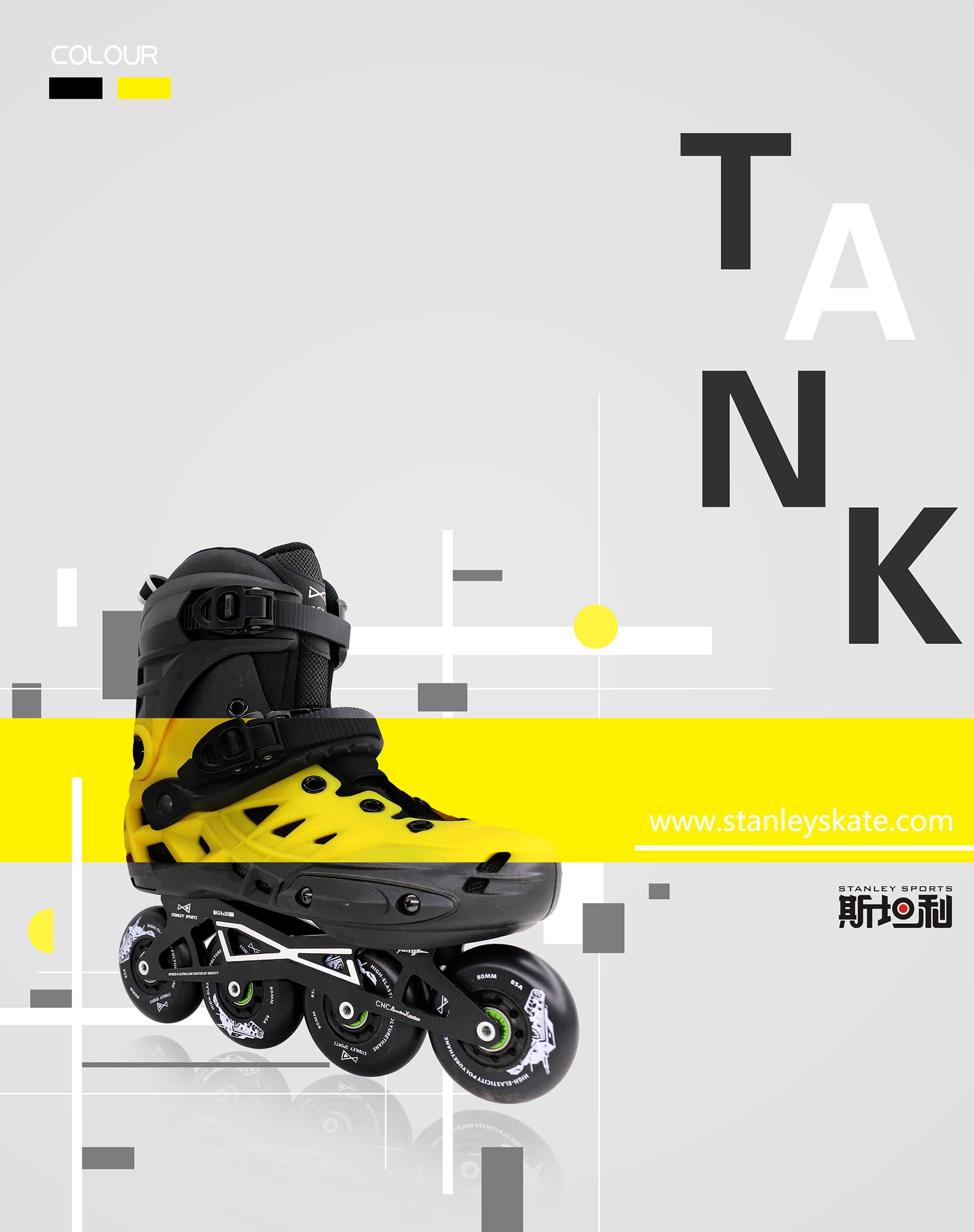 斯坦利-坦克成人平花鞋
