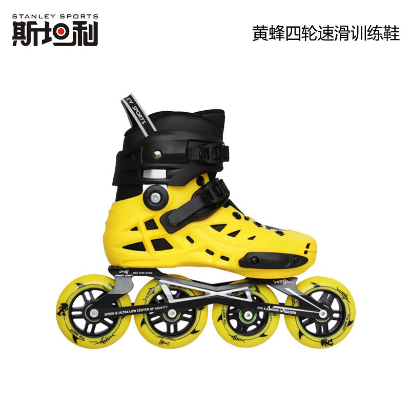 斯坦利-黄蜂四轮速滑训练鞋