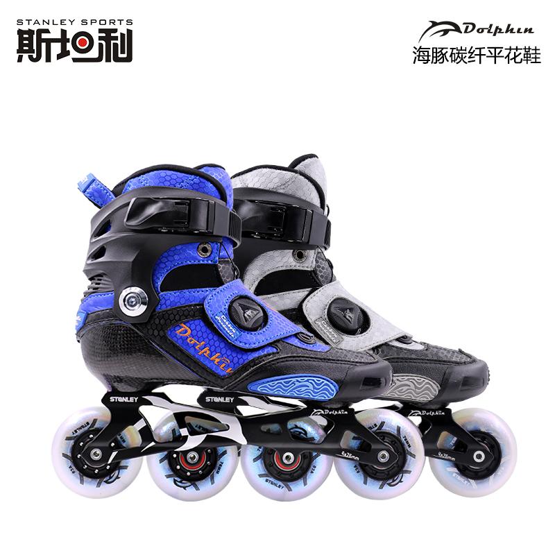 斯坦利-海豚碳纤平花鞋,斯坦利轮滑产品