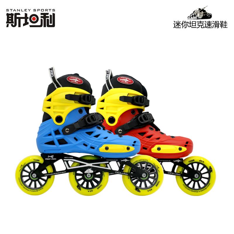斯坦利-迷你坦克速滑鞋,斯坦利轮滑产品
