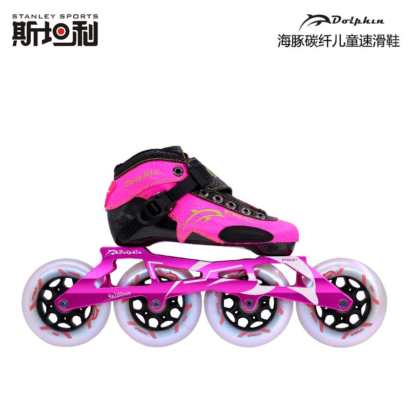 斯坦利-海豚儿童碳纤速滑鞋