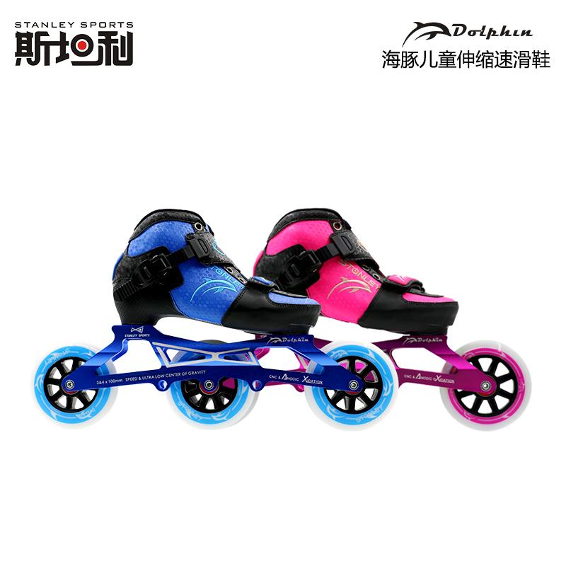 斯坦利-海豚儿童伸缩速滑鞋,斯坦利轮滑产品