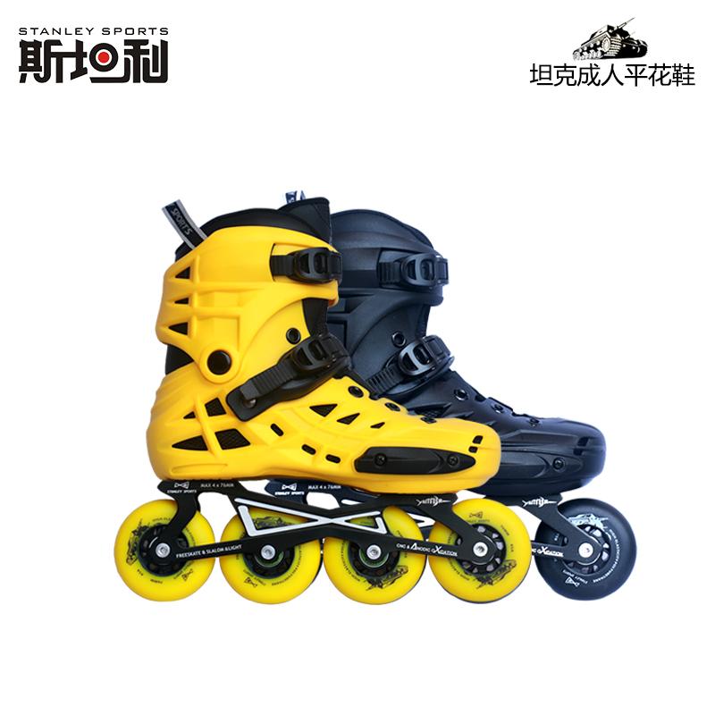 斯坦利-坦克成人平花鞋,斯坦利轮滑产品