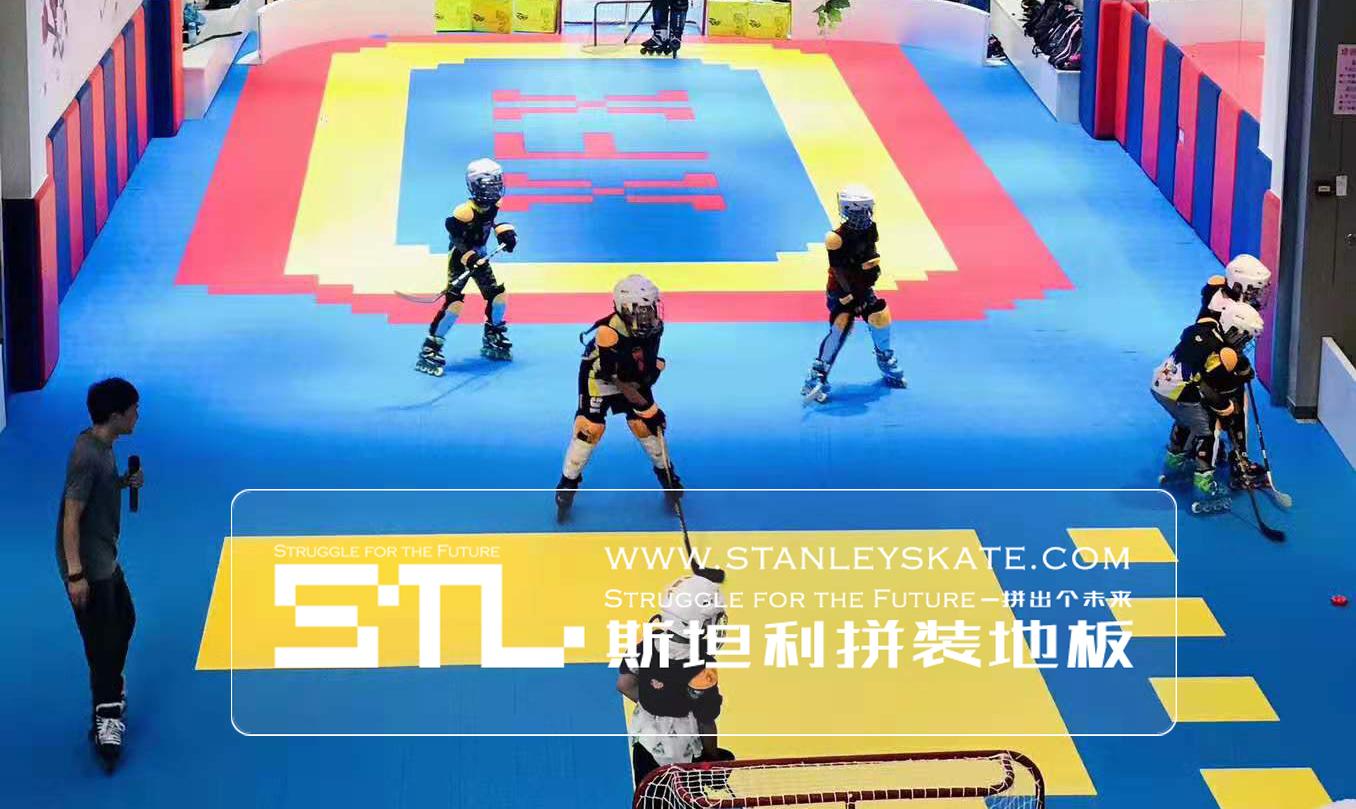广州小飞侠国际轮滑175平斯坦利拼装地板室内轮滑场,斯坦利轮滑拼装地板案例展示