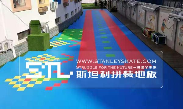 辽宁大连养正幼儿园234平斯坦利拼装地板,斯坦利轮滑拼装地板案例展示