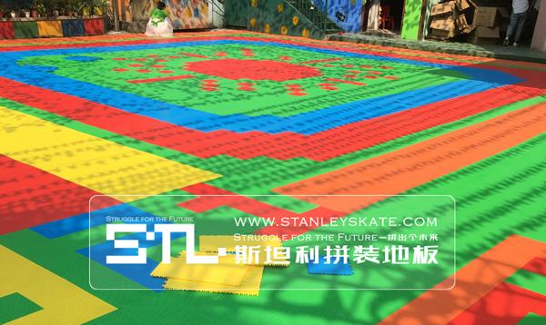 四川宜宾温水溪幼儿园225平斯坦利拼装地板室外轮滑场,斯坦利轮滑拼装地板案例展示