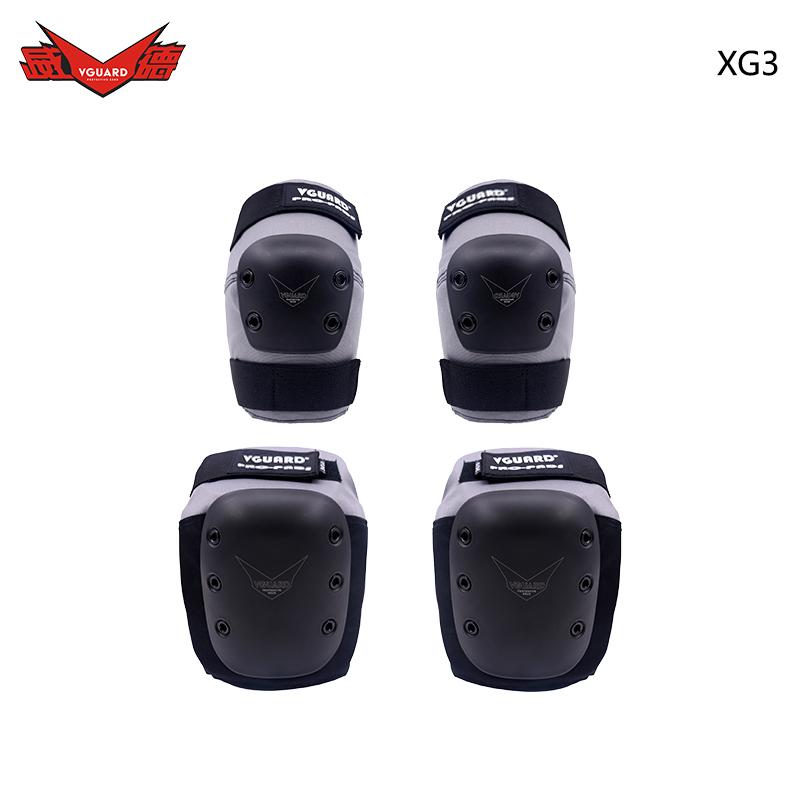 VGUARD威德-XG3运动护具,斯坦利轮滑产品