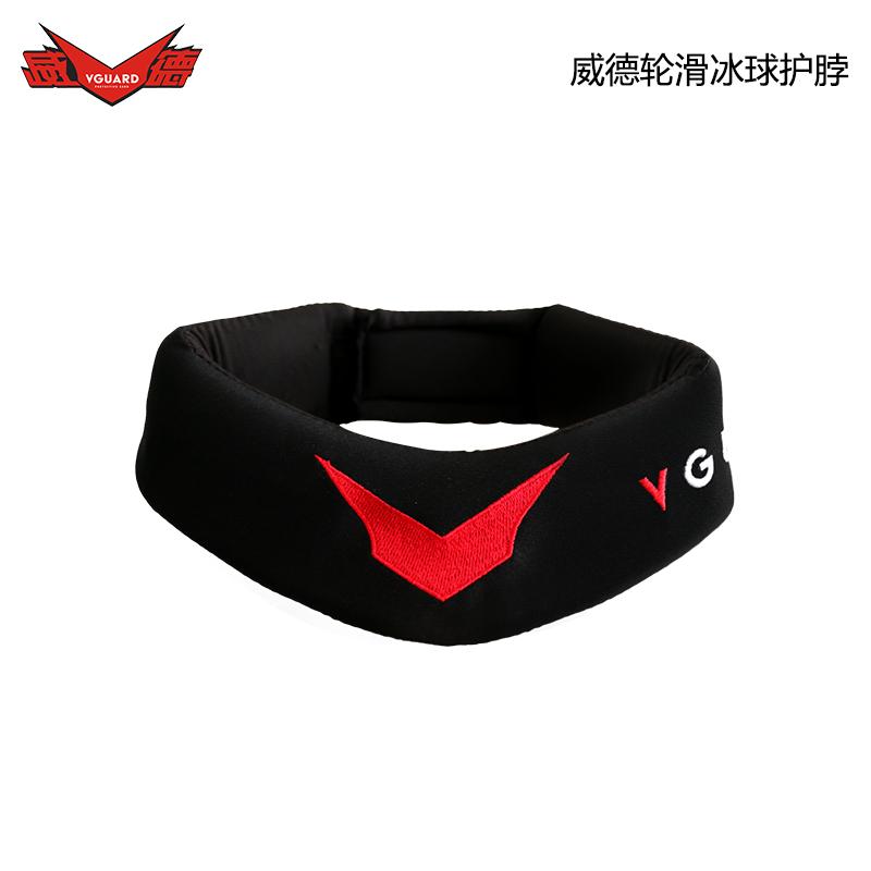 VGUARD威德-NG2轮滑冰球护脖,斯坦利轮滑产品