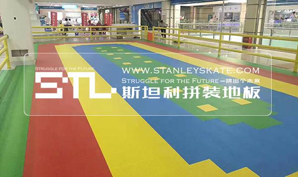 河北省张家口冰雪轮滑108平斯坦利拼装地板室内轮滑馆,斯坦利轮滑拼装地板案例展示