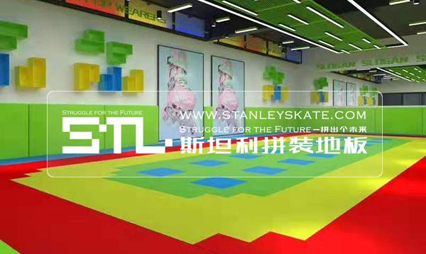 湖北乐之体育93平斯坦利拼装地板室内轮滑馆,斯坦利轮滑拼装地板案例展示