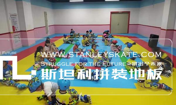 江西吉安泰和县天虹馆127平斯坦利拼装地板室内轮滑馆,斯坦利轮滑拼装地板案例展示