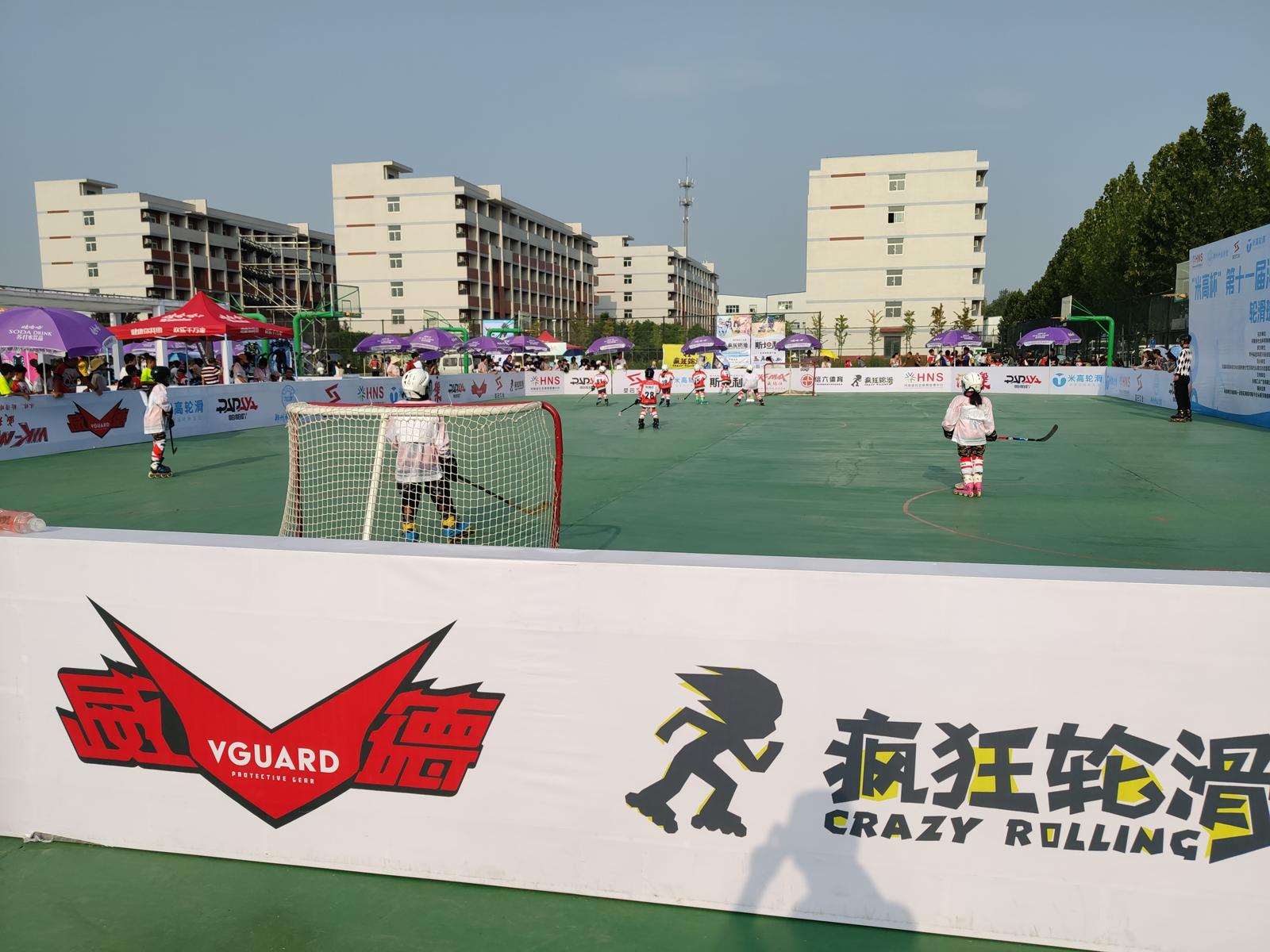河南省轮滑锦标赛轮滑球比赛,VGUARD威德赞助
