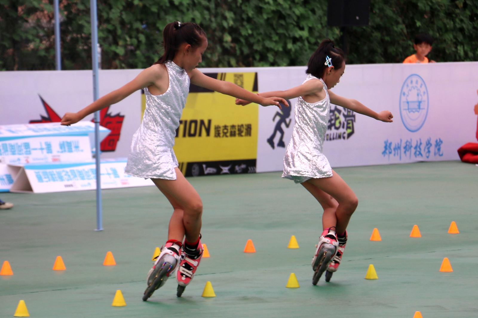 第十一届河南省轮滑锦标赛自由式轮滑