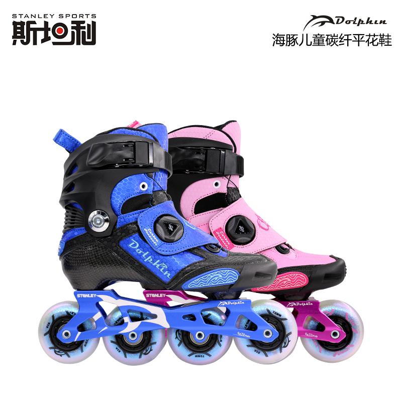 斯坦利-海豚儿童碳纤平花鞋,斯坦利轮滑产品