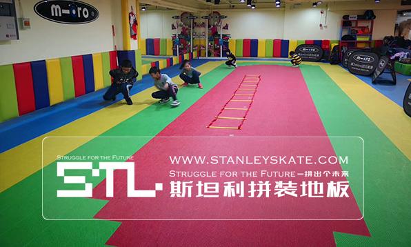 北京怀柔快乐娃轮滑106平斯坦利拼装地板室内轮滑馆,斯坦利轮滑拼装地板案例展示