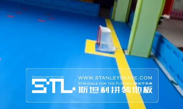 福建省龙岩市旋风俱乐部239平斯坦利拼装地板室内轮滑球场,斯坦利轮滑拼装地板案例展示