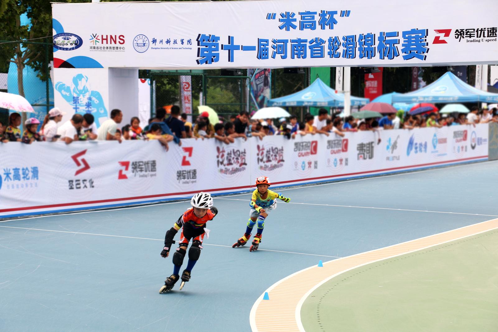 河南省轮滑锦标赛速度轮滑比赛