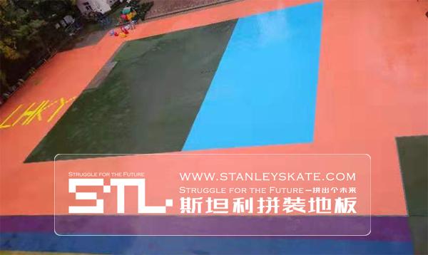 陕西西安开元幼儿园740平斯坦利拼装地板室外轮滑场,斯坦利轮滑拼装地板案例展示