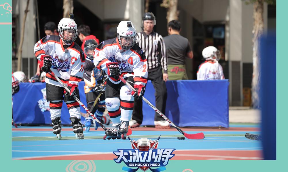 《大冰小将》香港行参加室外轮滑冰球赛 | 斯坦利体育