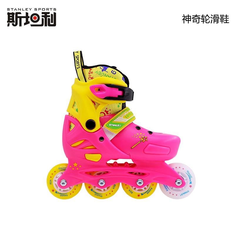 斯坦利-神奇儿童轮滑鞋