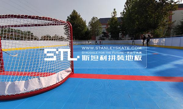 河南省登封市书院河路小学轮滑球场490平斯坦利拼装地板,斯坦利轮滑拼装地板案例展示