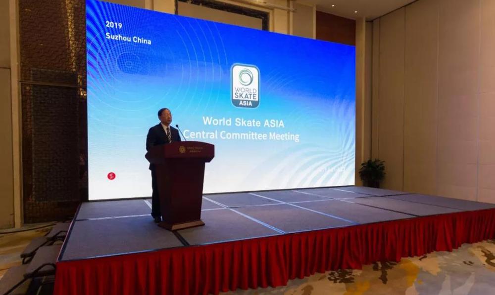 2019年亚洲轮滑联合会中央委员会会议取得圆满成功 | 斯坦利体育