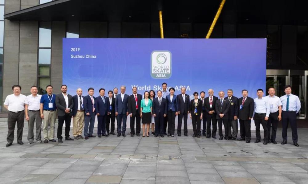 亚洲轮滑联合会中央委员会会议在苏州市召开 | 斯坦利体育