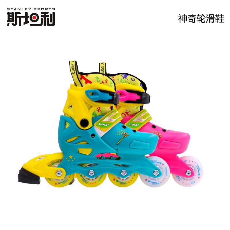 斯坦利神奇儿童轮滑鞋
