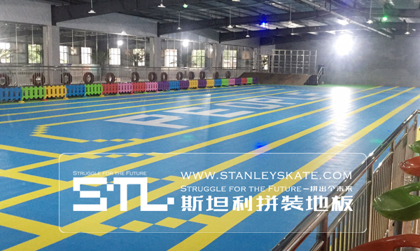 江西匹博运动馆675平斯坦利拼装地板室外轮滑球场,斯坦利轮滑拼装地板案例展示