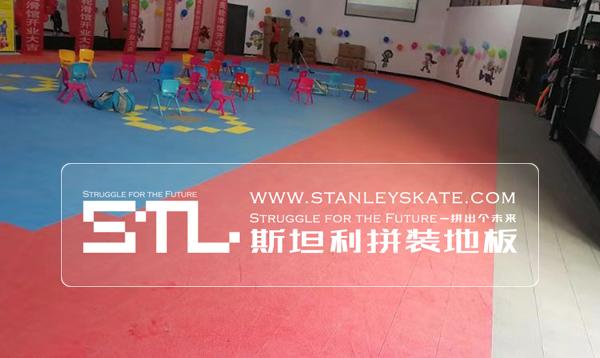 河南林州英美国际跆拳道轮滑馆308平斯坦利拼装地板,斯坦利轮滑拼装地板案例展示