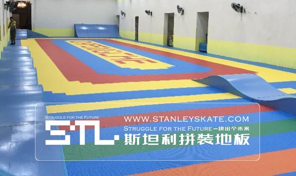 浙江金华大风车轮滑315平斯坦利拼装地板室内轮滑场,斯坦利轮滑拼装地板案例展示