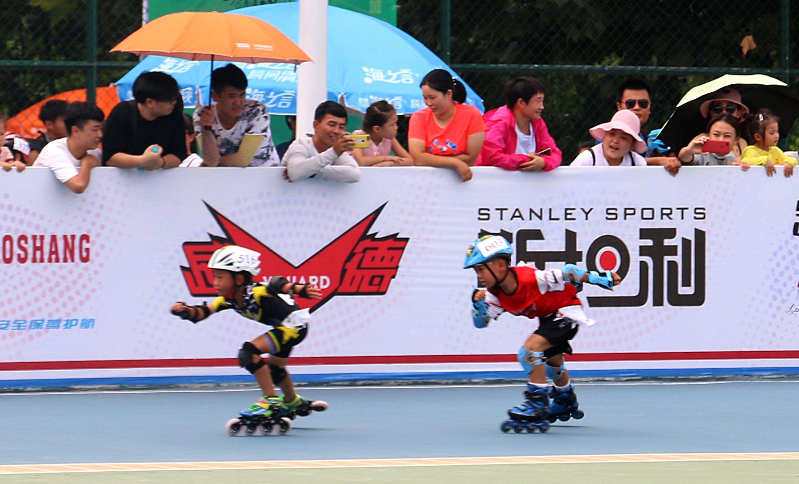 第十一届河南省轮滑锦标赛