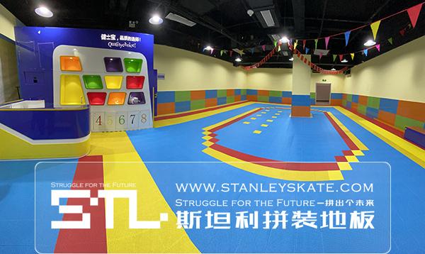 浙江酷溜轮滑120平斯坦利拼装地板室内轮滑馆,斯坦利轮滑拼装地板案例展示