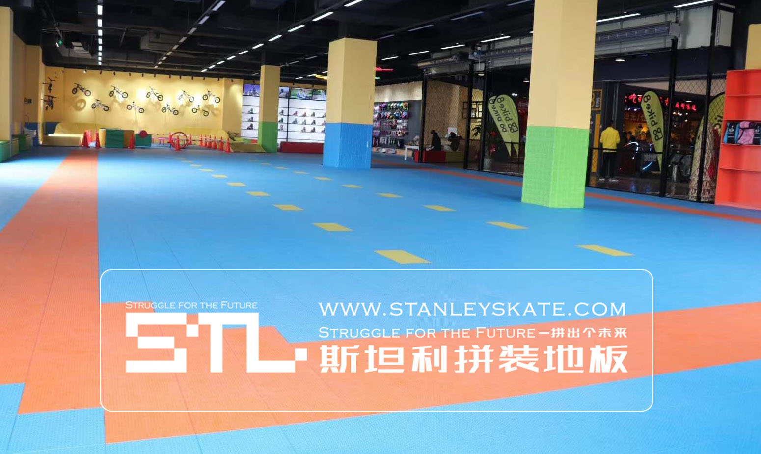 山东威海米高运动馆308平斯坦利拼装地板室外轮滑球场,斯坦利轮滑拼装地板案例展示