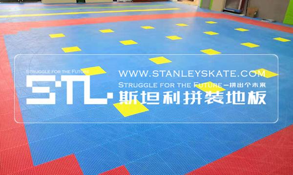 陕西省渭南电联星动轮滑89平斯坦利拼装地板室内轮滑场,斯坦利轮滑拼装地板案例展示